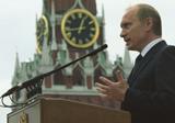Images de la puissance russe en 2015