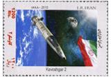 Prolif�ration spatiale versus diss�mination en mati�re spatiale : des enjeux s�mantiques aux enjeux politiques